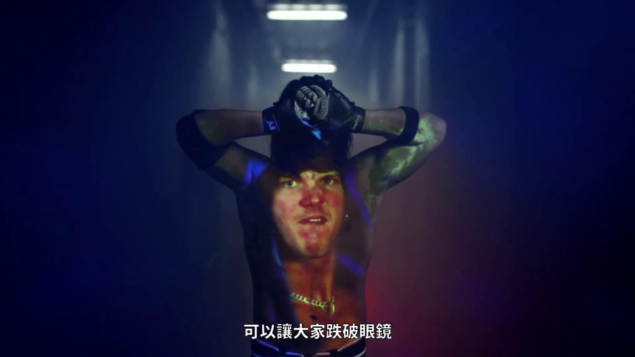 PS4《WWE 2K19》「永不言敗」宣傳影像