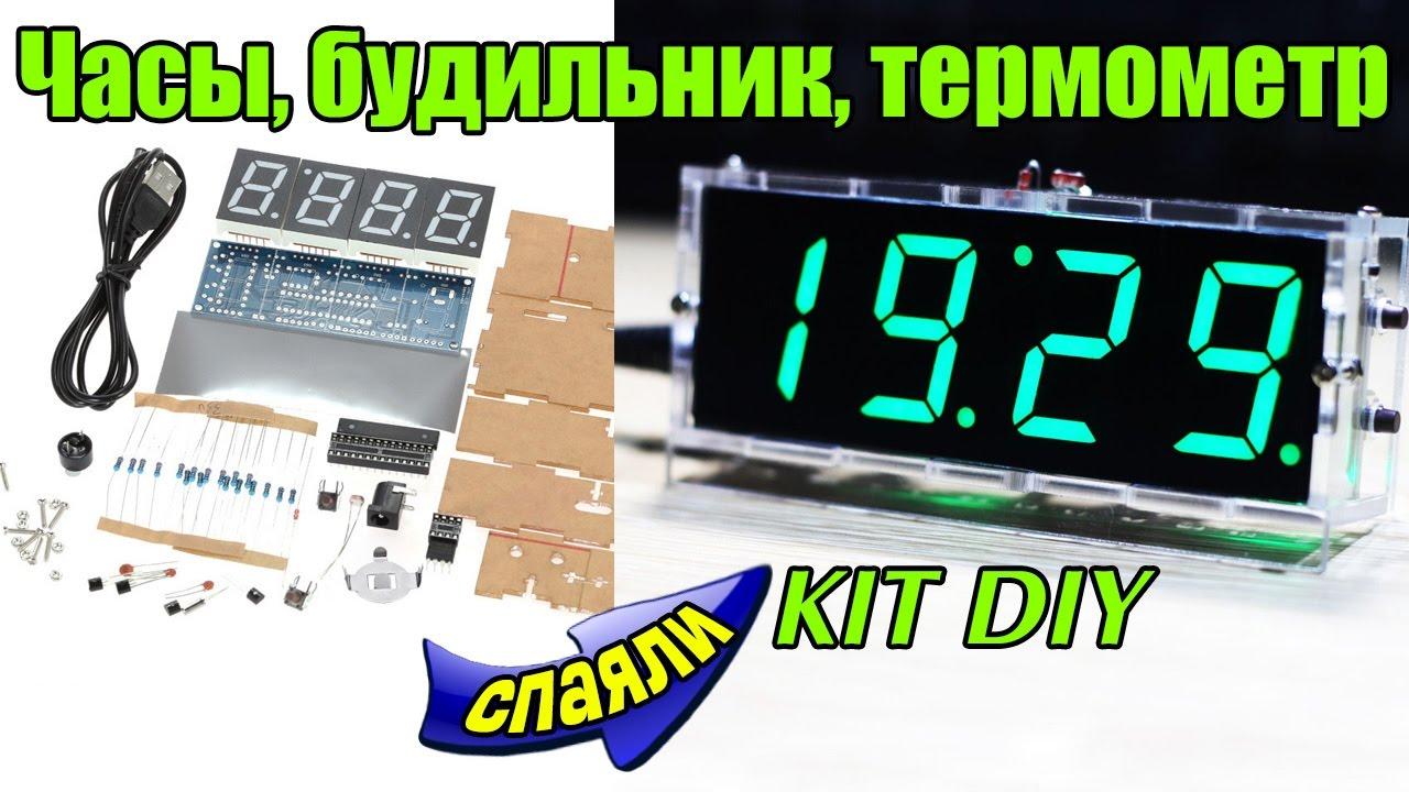 Наручные часы Нестеров H0266B02-02E - YouTube