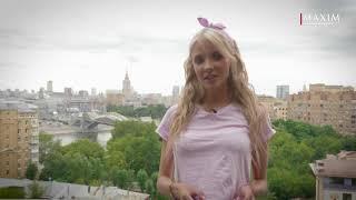 Екатерина Ширяева финалистка Miss MAXIM 2018