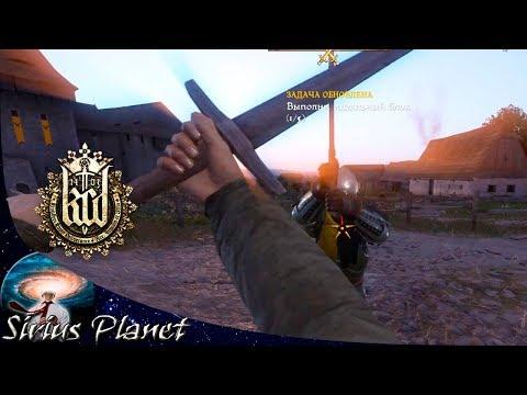 УЧУСЬ БОЮ И ЧИТАТЬ  ► Kingdom Come: Deliverance #04 | RPG 2018 открытый мир | прохождение на русском