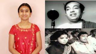 Paramasivan Kazhuthil | பரமசிவன் கழுத்தில்  | கண்ணதாசன் | Kannadasan | MSV [ Harshini Magesh ]