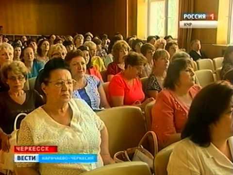 Вести КЧР_27.08.2013