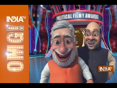 OMG: Akhilesh, Rahul, Kejriwal and others gears up for Political Filmy Award