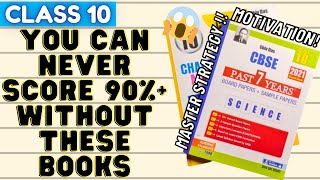 MASTER STRATEGY TO SCORE 90 IN CLASS 10 SHIVDAS PAST YEAR QUESTION BANK BOOK REVIEW SHIV DAS