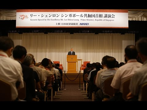Special Session of the Nikkei International Conference