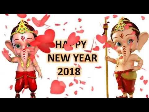#NEW YEAR 2018, DJ, WISHES, NAYA SAAL MUBARAK HO, GREETINGS, GIF, ANIMATION, HAPPY NEW YEAR 2018
