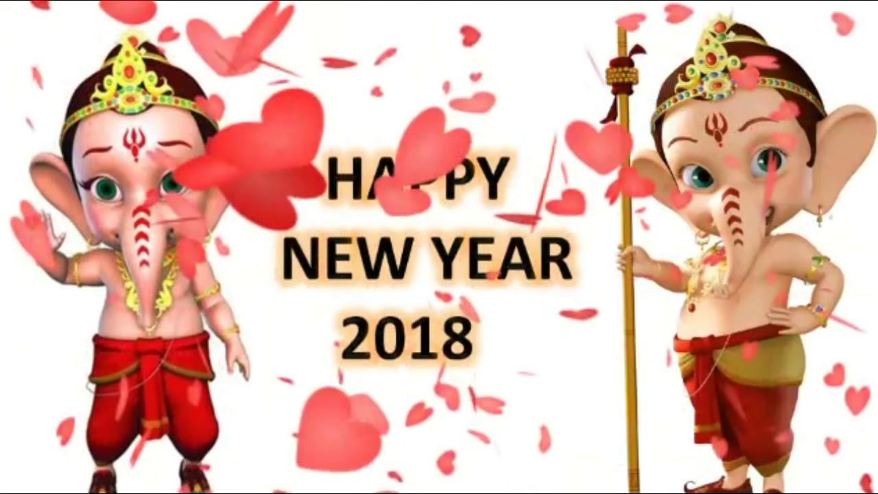 New year 2018 dj wishes naya saal mubarak ho greetings gif new year 2018 dj wishes naya saal mubarak ho greetings gif animation happy new year 2018 m4hsunfo