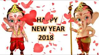 NEW YEAR 2018 DJ WISHES NAYA SAAL MUBARAK HO GREETINGS GIF ANIMATION HAPPY NEW YEAR 2018