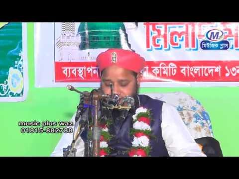 ওহাবি সুন্নির পার্থক্য  01  Moulana Jahangir Alam Al-kadere | Music Plus Waz 2018