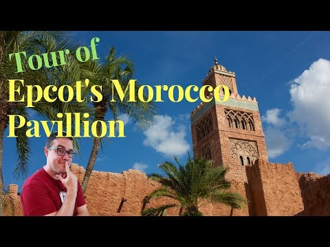 Tour of Epcot's Morocco Pavilion