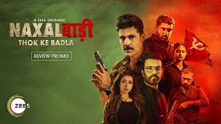 A Hard-hitting Crime Thriller | Naxalbari | Review | A ZEE5 Original | Streaming Now on ZEE5
