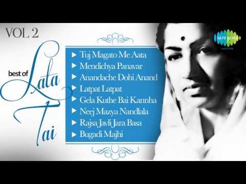 Lata Tai Che Nagme | Marathi Songs Audio Juke Box | Lata Mangeshkar Marathi Songs