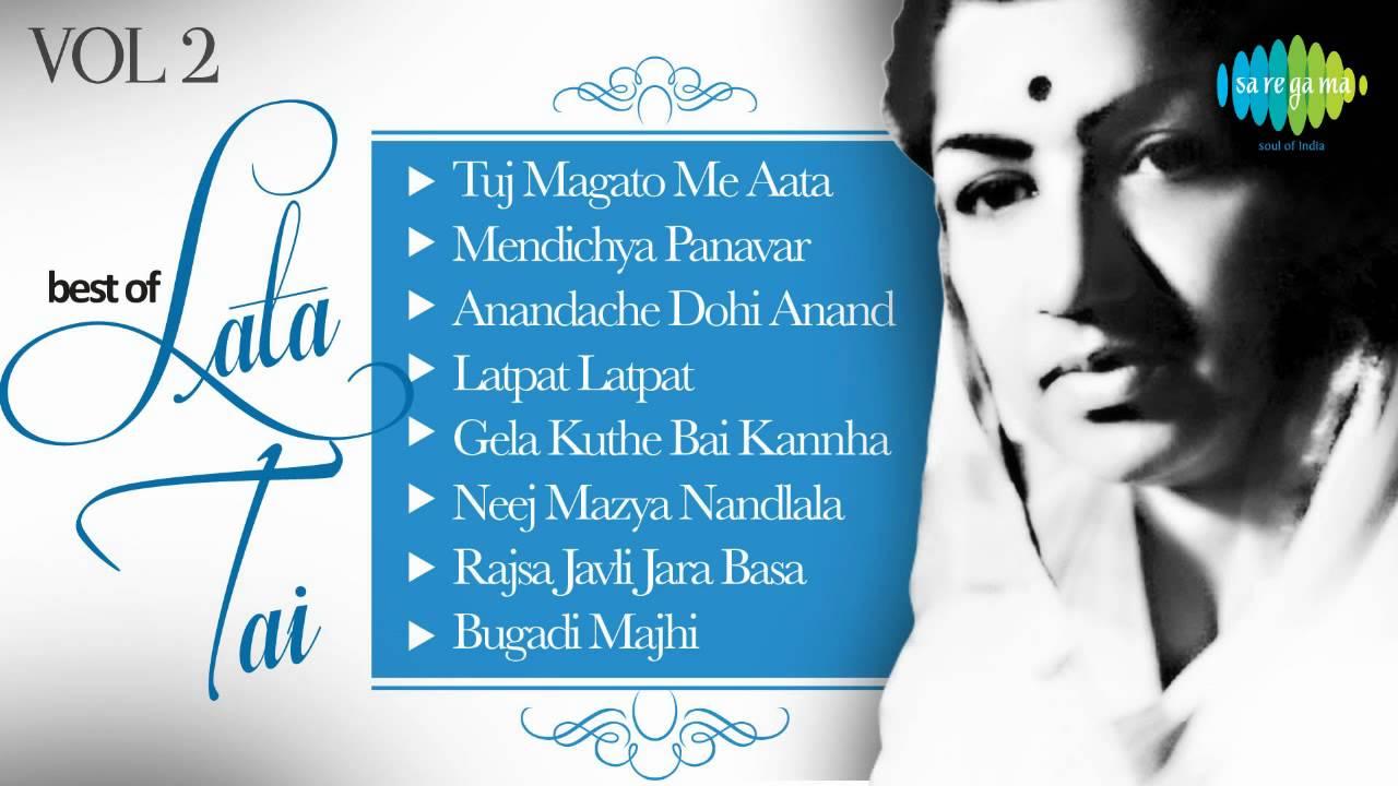 Old Marathi Songs Free Download