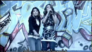 Repeat youtube video Aein Ma Paing Thu by Sandy Myint Lwin (Dee D) feat. Thiri Swe Directed by Kyaw Thu Oo