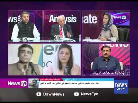 NewsEye - 18  September  2017 - Dawn News