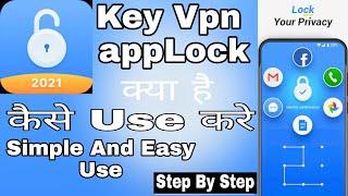 Vpn Key App Lock Kaise Use Kare    How To Use VPN Key    Vpn Key App Lock Kaise Chalaye   App lock 🔐 screenshot 4