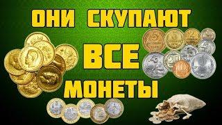 Кому и где продать свою коллекцию монет? Кто все покупает? cмотреть видео онлайн бесплатно в высоком качестве - HDVIDEO