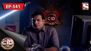 CID(Bengali) -  Ep 541  -  11th March, 2018