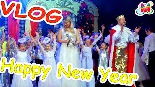 Новогодний ДЕТСКИЙ мюзикл Танец - VLOG  Утренник Флэшмоб концерт Happy New Year kids