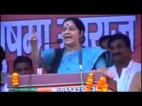 Sushma Swaraj talks about Varun Gandhi