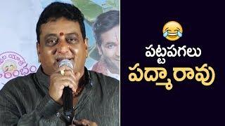 Comedian Prudhvi Funny Speech @ Achari America Yatra Press Meet | TFPC