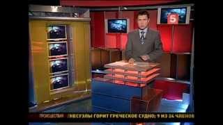 Гениколог Брал Взятки Натурой.
