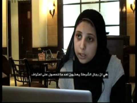 CAIRO DOWN TOWN ( Full One ) - Aljazeera film  فلم القاهره وسط المدينة