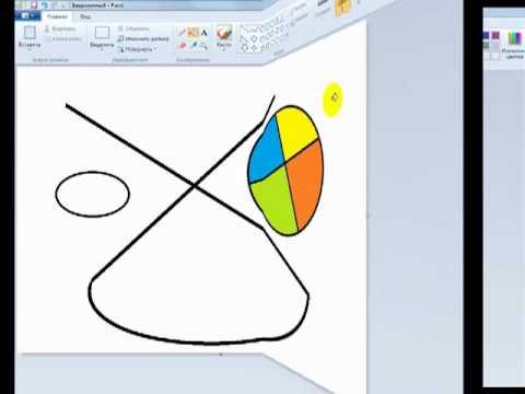 Программа для создания презентаций - PowerPoint 2010