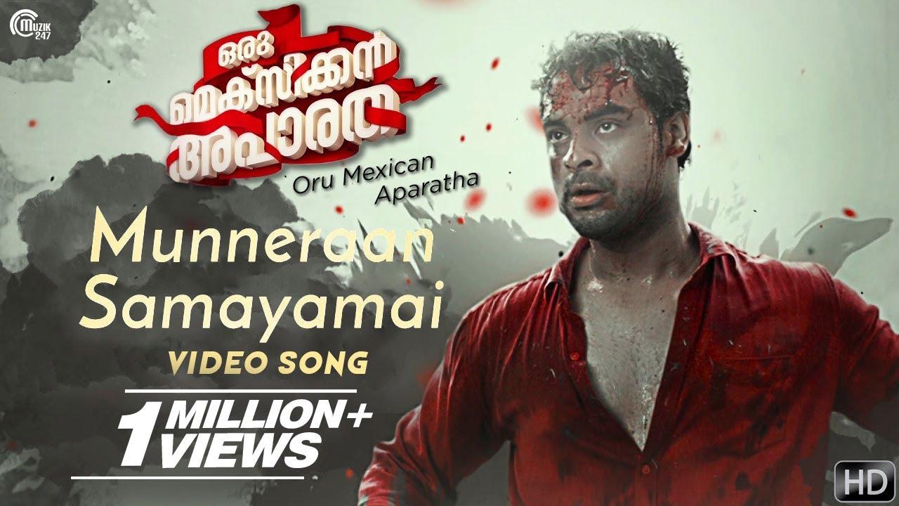 Download Oru Mexican Aparatha   Munneraan Samayamai Song Video   Tovino Thomas, Neeraj Madhav   Official
