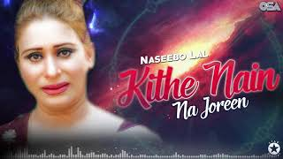 Kithe Nain Na Joreen - Naseebo Lal Her Best - Superhit Song   official HD video   OSA Worldwide