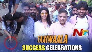 Taxiwala Success Celebrations   Vijay Devarakonda   Priyanka Jawalkar   NTV