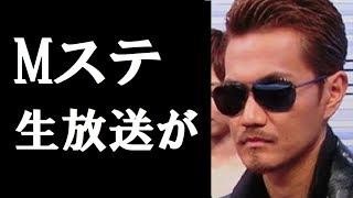 FANTASTICS中尾翔太さんの訃報で、EXILE ATSUSHIが失意のまま歌ったMス...
