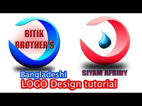 লোগো বানাবেন খুব সহজেই / Logo design tutorial bangla / Siyam photography thumbnail