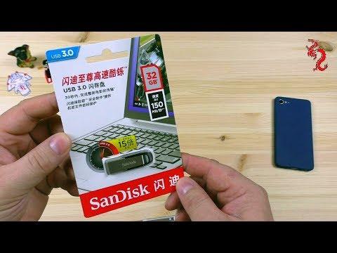 SANDISK Cruzer Ultra Flair USB 3.0 // Не самая быстрая, но недорогая флешка из Китая))