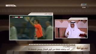عبدالكريم الزامل   رئيس النصر نجح في جر الهلال إلى خارج الملعب فحضر التعادل مع أحد #الديوانية