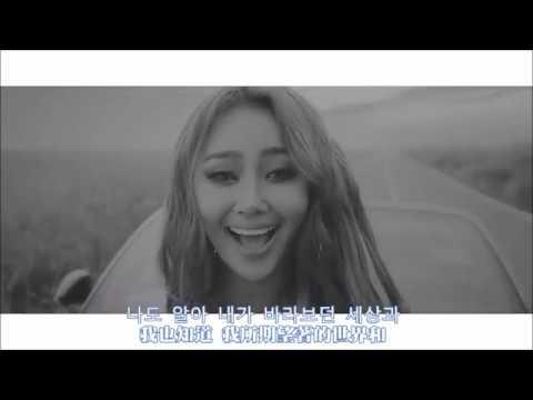 [韓語中字] 孝琳 Hyolyn (효린) _ Love Like This (Feat.Dok2) MV