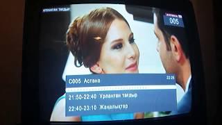 Безкоштовне цифрове ефірне телебачення в регіонах Казахстану і Киргизстану - список каналів