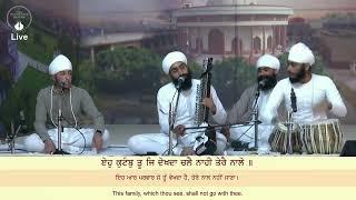 Sri Bhaini Sahib : 18/02/2021 : ਪਾਠ ਦਾ ਭੋਗ ਤੇ ਪਿੱਛਲੇ ਪੈਹਰ ਨੂੰ ਸਜੇ ਦਿਵਾਨ