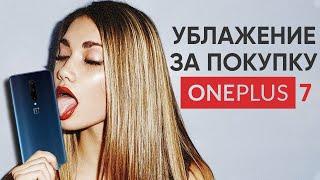 Ремонт ONEPLUS 7 PRO в ПОДАРОК, PIXEL 3A за $399, ТИЗЕР долгожданного REDMI X!