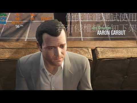 【小宅開箱 LAPTOP TEST 遊戲測試 GAMETEST】MSI GS75 9SD I7 9750H GTX1660Ti 6G 16G 遊戲:俠盜列車手5 Grand Theft Auto 5