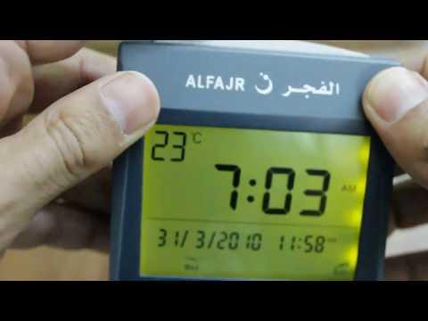 كيفية ضبط وبرمجة ساعة الفجر الحديث بكل سهوله شرح تفصيلى