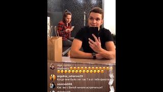 Антон Гусев об Евгении Феофилактовой в прямом эфире Instagram 24.02.2017