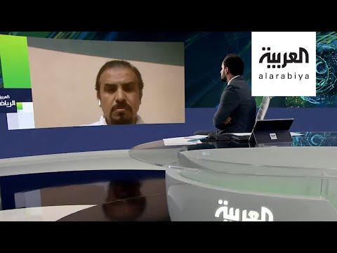 الطبيب صالح الحارثي يتحدث عن خطر إصابات اللاعبين بعد التوقف الطويل  - نشر قبل 8 ساعة