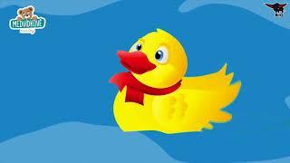 Vodní hra pro děti Waterplay BIG skládací s kachni