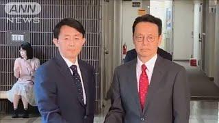日韓局長、表情硬く握手 徴用工訴訟巡る対応求める(19/06/05)
