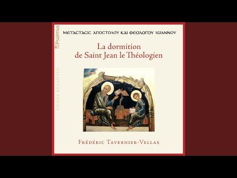 Theotokion