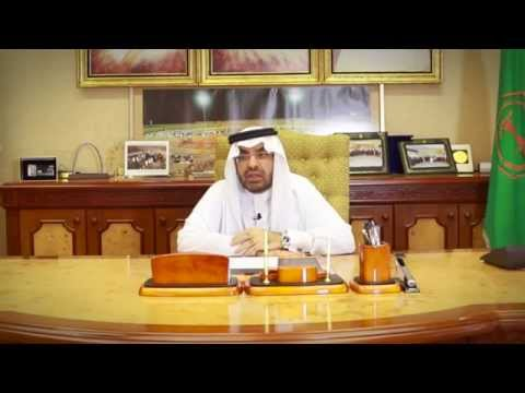 KFUPM Endowment Introductory Video