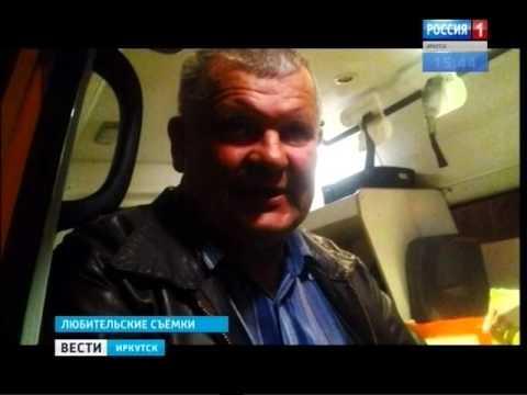 ДТП в Иркутске маршрутное такси вжало иномарку в грузовик