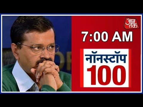 Nonstop 100: Kejriwal Under Fire From Akali Dal And BJP