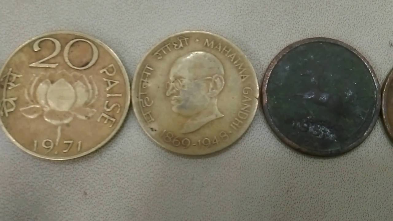 Old Indian Currency Coins